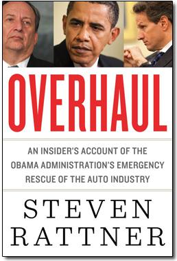 Overhaul Book Cover